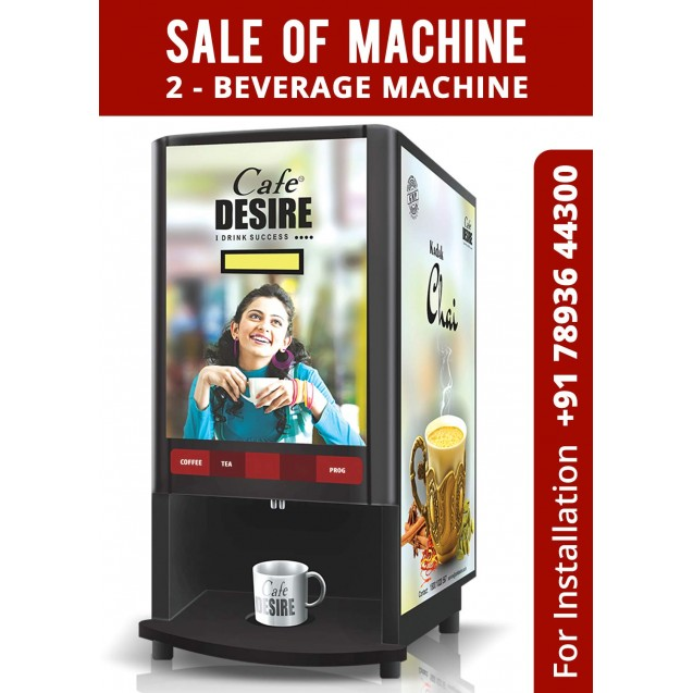 COFFEE MACHINE RENT FOR 24 MONTHS - 2 LANE